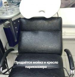 Парикмахерская мойка и кресло