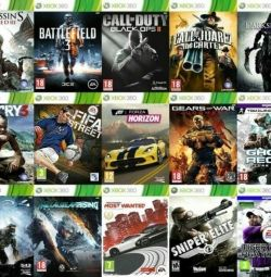 hohx360 videogames games new and old releases of all categories