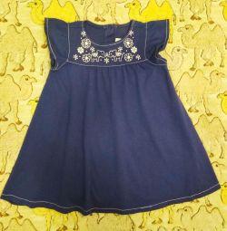 Φόρεμα (4 χρόνια)