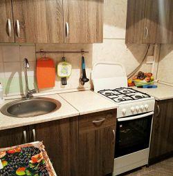 Apartament, 2 camere, 45 m²