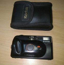 Camera Premier
