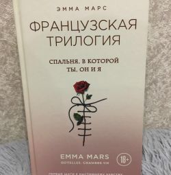 The book, Emma Mars, the French trilogy