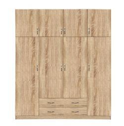 Dulap de dulap cu podea și 2 draperii 200X240X5