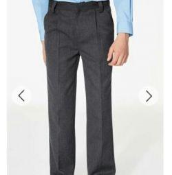 New school pants NEXT