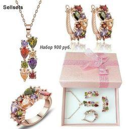 Un set de bijuterii de lux