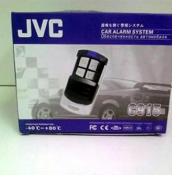 Сигнализация JVC