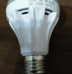 LED LAMP με αισθητήρα κίνησης