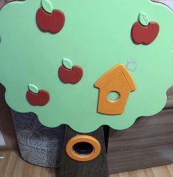 Ένα δέντρο για τα παιχνίδια (θα δώσω)