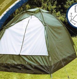 Tent 2-seater 1626