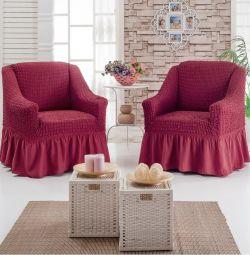 💣Ευρώστε την καρέκλα
