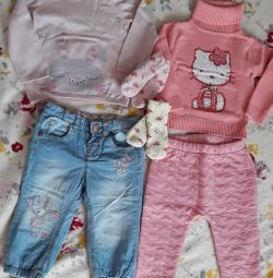 Clothing for girls package (86-92)