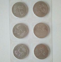 25 ruble Sochi