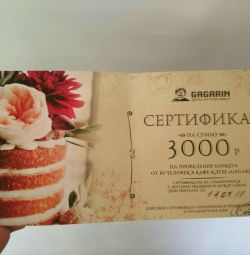 Discount coupon in Gagarin