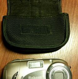 Rekam Camera