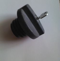 Fuel cap with key