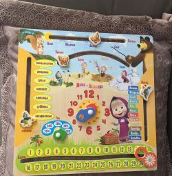 Children's educational games new Masha imedved package