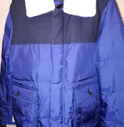 Down jacket SPARKLE HINE new