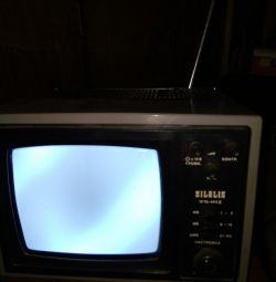 TV portabil. Alb-negru.Sililis.