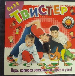 Game twister- NEW