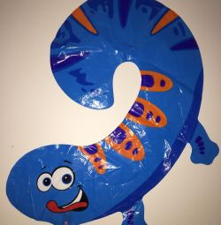Number 9 (foil)
