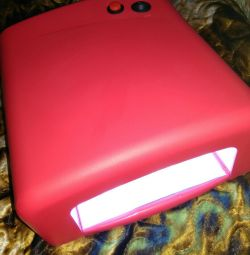 Lamp for drying gel polish