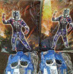 Карнавальный костюм с маской в комплекте