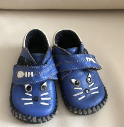 Μπότες για το παιδί