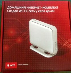 Роутер Huawei HG532e