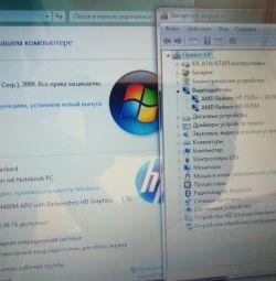 Ігровий HP G6 - AMD A6, ОЗУ 4 гб, Radeon 7670 2 Гб