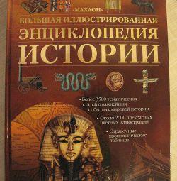 Book of Encyclopedia of History