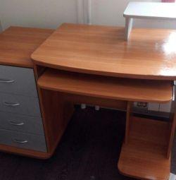 Γραφείο υπολογιστή