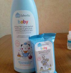 Средство для мытья детских вещей
