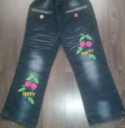 Urgent! Jeans pentru fata