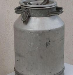 Sticlă de aluminiu