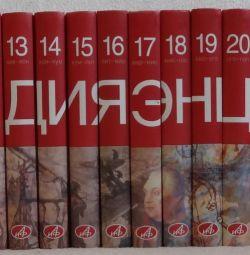 Εγκυκλοπαίδεια Επιχειρήματα και γεγονότα