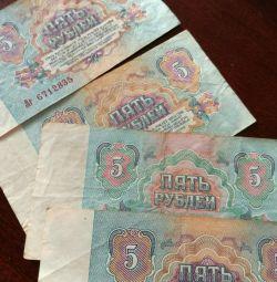 Banknot 5rub1961goda