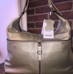 New leather bag color gold