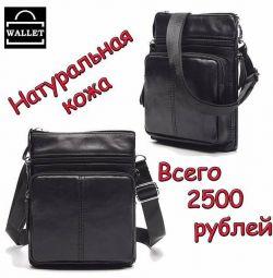 Γνήσια τσάντα Crossbody