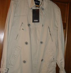 New ostin men's trench