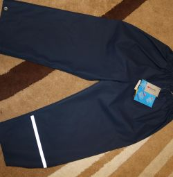 Прорезиненные НОВЫЕ штаны без лямок