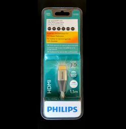 Соединительный кабель HDMI - HDMI