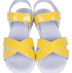 Children's sandals Guliver