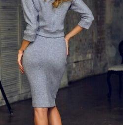 Πουλόβερ με φούστα
