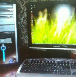 💾 Computer universal. 2 nuclee Cpu E8400, 2x26