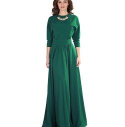 Chic Party Floor-Length Dress