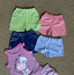 Shorts for all 150rubley