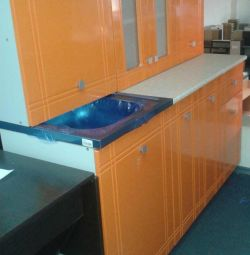 KITCHEN CITY ORANGE 1.5 m FROM CTC