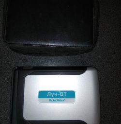 Miniclature Beam VT