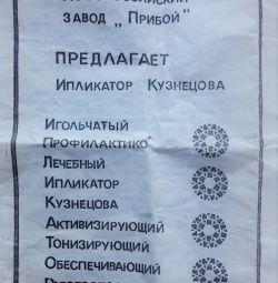 Kuznetsov'un uygulayıcısı