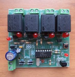Relay with IR remote control - electronic set